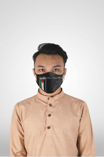 Face Mask - Ayyash